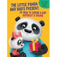 The Little Panda and Dad's present